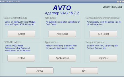 AVTOadapter VAG (VCDS) 15.7.2 download